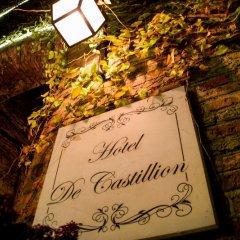 Отель de Castillion Бельгия, Брюгге - отзывы, цены и фото номеров - забронировать отель de Castillion онлайн фото 2
