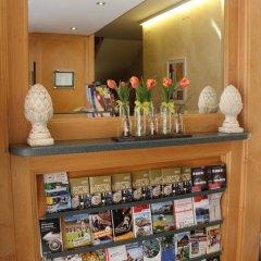 Hotel Ganslhof Зальцбург развлечения