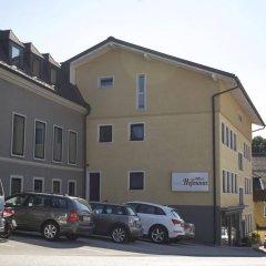 Hotel Hofmann Зальцбург парковка