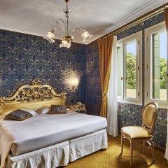 Отель Gardena Hotel Италия, Венеция - отзывы, цены и фото номеров - забронировать отель Gardena Hotel онлайн комната для гостей