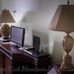 Отель Ledroit Park Renaissance Bed and Breakfast США, Вашингтон - отзывы, цены и фото номеров - забронировать отель Ledroit Park Renaissance Bed and Breakfast онлайн в номере