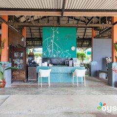 Отель Anyavee Railay Resort бассейн фото 3