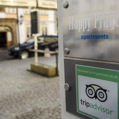 Отель Happy Prague Apartments Чехия, Прага - 1 отзыв об отеле, цены и фото номеров - забронировать отель Happy Prague Apartments онлайн детские мероприятия