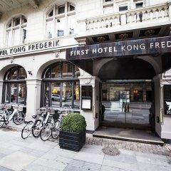 Отель First Kong Frederik Копенгаген фото 7