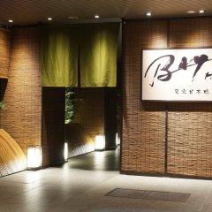 Tokyo Ekimae BAY HOTEL спа