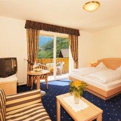 Hotel Wessobrunn Меран комната для гостей
