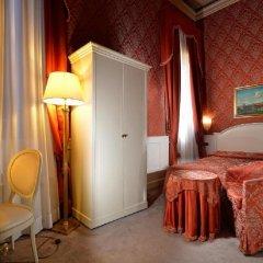 Duodo Palace Hotel сейф в номере