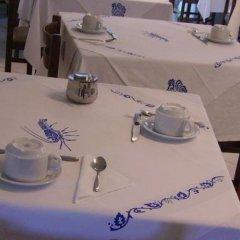Отель Albergo Maria Gabriella Римини помещение для мероприятий
