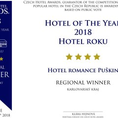 Отель Romance Puškin
