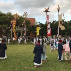 Отель Irunty Futademura Ириомоте помещение для мероприятий