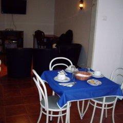 Отель Pensao Residencial Camoes питание