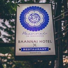Отель Baannai The Reminiscence спортивное сооружение
