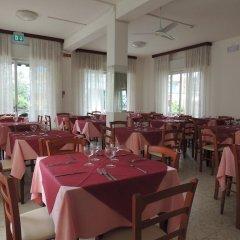 Отель Villa Derna Римини помещение для мероприятий