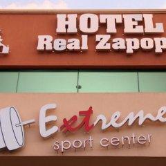 Hotel Real Zapopan спа