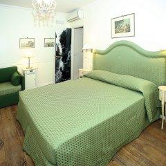 Отель Residenza Ponte SantAngelo комната для гостей фото 5