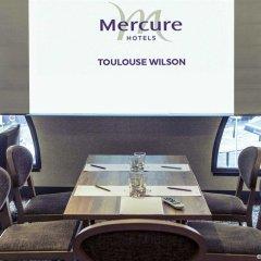 Отель Mercure Toulouse Centre Wilson Capitole hotel Франция, Тулуза - отзывы, цены и фото номеров - забронировать отель Mercure Toulouse Centre Wilson Capitole hotel онлайн питание фото 2