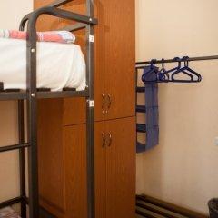 Land Hostel сейф в номере