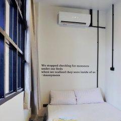 Отель Beds Patong комната для гостей фото 2