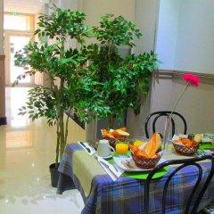 Hotel Choisy питание фото 2
