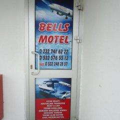Bells Motel Турция, Урла - отзывы, цены и фото номеров - забронировать отель Bells Motel онлайн фото 13