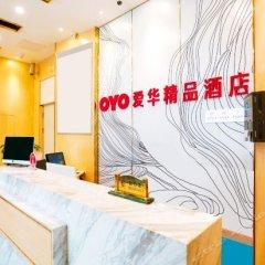 Отель Aihua Boutique Hotel (Shenzhen Huaqiang North) Китай, Шэньчжэнь - отзывы, цены и фото номеров - забронировать отель Aihua Boutique Hotel (Shenzhen Huaqiang North) онлайн спа