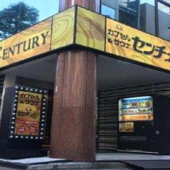 Отель Capsule and Sauna Century Япония, Токио - отзывы, цены и фото номеров - забронировать отель Capsule and Sauna Century онлайн фото 8