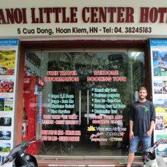 Hanoi Little Center Hotel питание фото 3