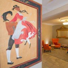 Отель Amadeus Австрия, Зальцбург - отзывы, цены и фото номеров - забронировать отель Amadeus онлайн спа фото 2