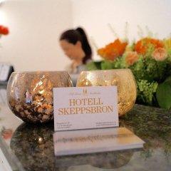 Отель Hotell Skeppsbron Швеция, Стокгольм - отзывы, цены и фото номеров - забронировать отель Hotell Skeppsbron онлайн интерьер отеля