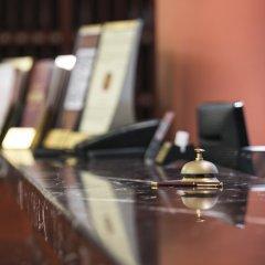 Гостиница Арбат в Москве - забронировать гостиницу Арбат, цены и фото номеров Москва развлечения