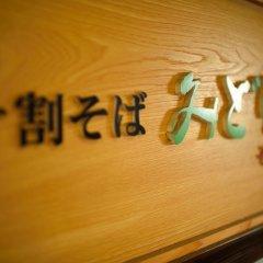 Отель GreenHotel Kitakami Япония, Китаками - отзывы, цены и фото номеров - забронировать отель GreenHotel Kitakami онлайн бассейн