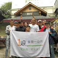 Chengdu Dreams Travel Youth Hostel фото 2