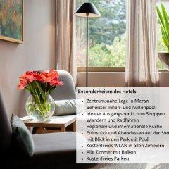 Отель Pollinger Италия, Меран - отзывы, цены и фото номеров - забронировать отель Pollinger онлайн комната для гостей фото 3