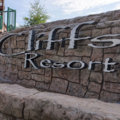 Отель Cliffs Resort Table Rock Lake спортивное сооружение