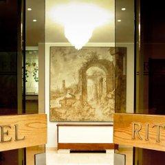 Ritter Hotel сауна
