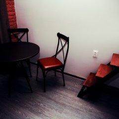 Апартаменты Apartment at the Red Bridge комната для гостей фото 2