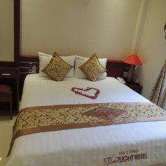 Starlight Hotel комната для гостей фото 5