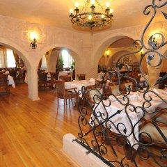Alfina Cave Hotel-Special Category Турция, Ургуп - отзывы, цены и фото номеров - забронировать отель Alfina Cave Hotel-Special Category онлайн интерьер отеля