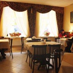 Отель Forums Рига питание фото 3