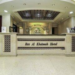 Отель Ras Al Khaimah Hotel ОАЭ, Рас-эль-Хайма - 2 отзыва об отеле, цены и фото номеров - забронировать отель Ras Al Khaimah Hotel онлайн интерьер отеля фото 3