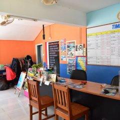 Отель Prukrom Guesthouse Ланта питание фото 2