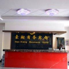 Отель Beifang Yinghao Business Hotel (Shanghai Pudong Airport) Китай, Шанхай - отзывы, цены и фото номеров - забронировать отель Beifang Yinghao Business Hotel (Shanghai Pudong Airport) онлайн гостиничный бар