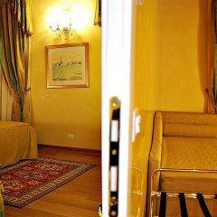 Отель Bed and Breakfast Alla Vigna Италия, Венеция - отзывы, цены и фото номеров - забронировать отель Bed and Breakfast Alla Vigna онлайн детские мероприятия