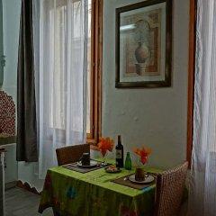 Отель Chambre d'hôte La Maison du petit canard в номере