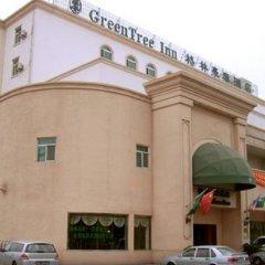 Отель GreenTree Inn Suzhou Wuzhong Hotel Китай, Сучжоу - отзывы, цены и фото номеров - забронировать отель GreenTree Inn Suzhou Wuzhong Hotel онлайн фото 3