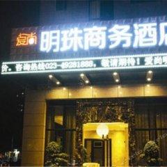 Aishang Business Hotel вид на фасад
