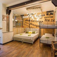 Гостиница Hostel Chemodan в Сочи отзывы, цены и фото номеров - забронировать гостиницу Hostel Chemodan онлайн развлечения