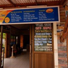 Отель Lanta Valom Hideaway Ланта гостиничный бар
