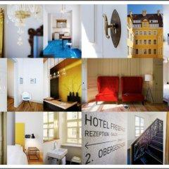 Отель Fregehaus Германия, Лейпциг - отзывы, цены и фото номеров - забронировать отель Fregehaus онлайн детские мероприятия