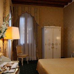 Отель Locanda Correr Италия, Венеция - 1 отзыв об отеле, цены и фото номеров - забронировать отель Locanda Correr онлайн в номере